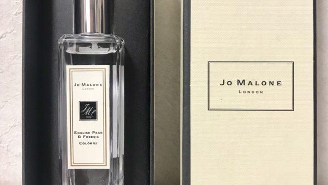 ジョーマローンのブランド香水の魅力【おすすめの香りランキング】