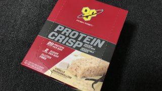 【プロテインバー】美味しくタンパク質を摂取できるBSNをレビュー