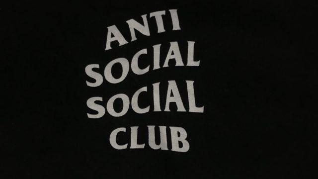 【最新版】assc アンチソーシャルソーシャルクラブ注文から到着まで