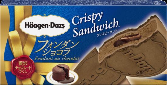 【秋冬スイーツ】チートデイに美味しいおすすめのデザートを紹介