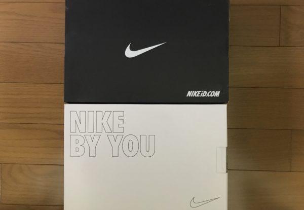 ナイキオリジナル「NIKE BY YOU」で限定スニーカーを作成