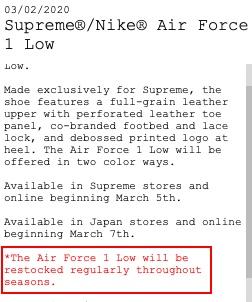 Supreme Nike Air Force1 AF1を商品レビュー 【リストック注目】